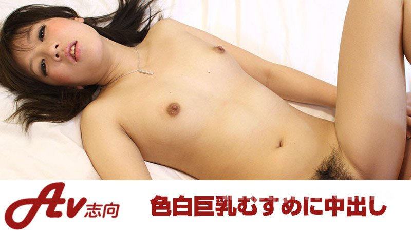 Heyzo 2077 肉厚なビラビラ - image heyzo_hd_2077_full on https://javfree.me