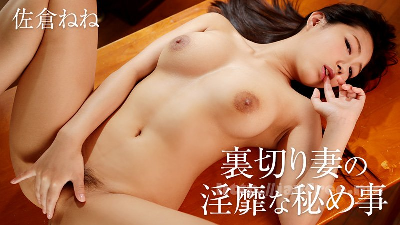 [HD][TS-021] 頭狂シャリラマニア - image heyzo_hd_2122_full on https://javfree.me