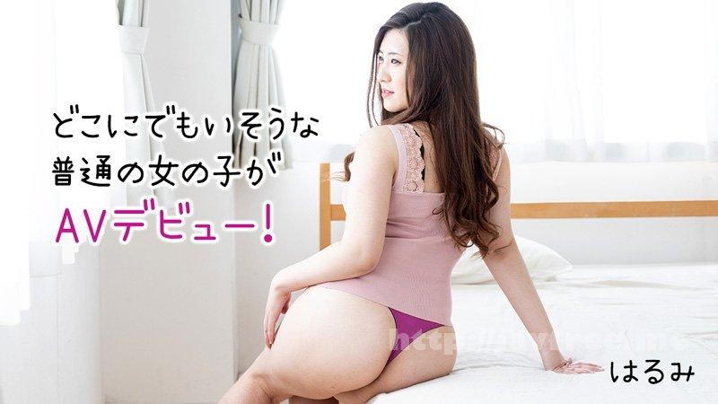 Heyzo 2179 どこにでもいそうな普通の女の子がAVデビュー!
