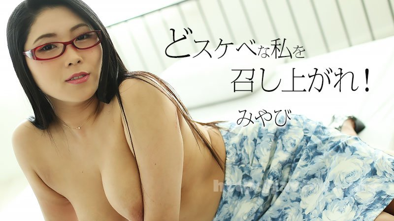 Heyzo 2263 どスケベな私を召し上がれ! - image heyzo_hd_2263_full on https://javfree.me