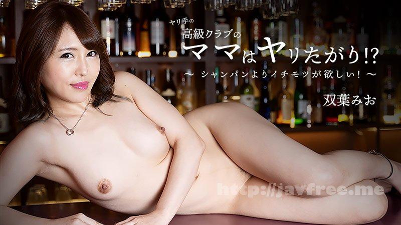 Heyzo 2269 ヤリ手の高級クラブのママはヤリたがり!?~シャンパンよりイチモツが欲しい!~