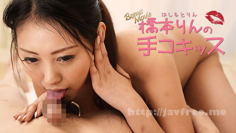 Heyzo 2329 橋本りんの手コキッス - image heyzo_hd_2329_full on https://javfree.me