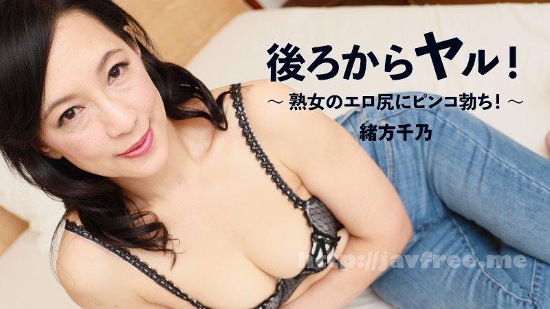 Heyzo 2357 後ろからヤル!~熟女のエロ尻にピンコ勃ち!~ - image heyzo_hd_2357_full on https://javfree.me