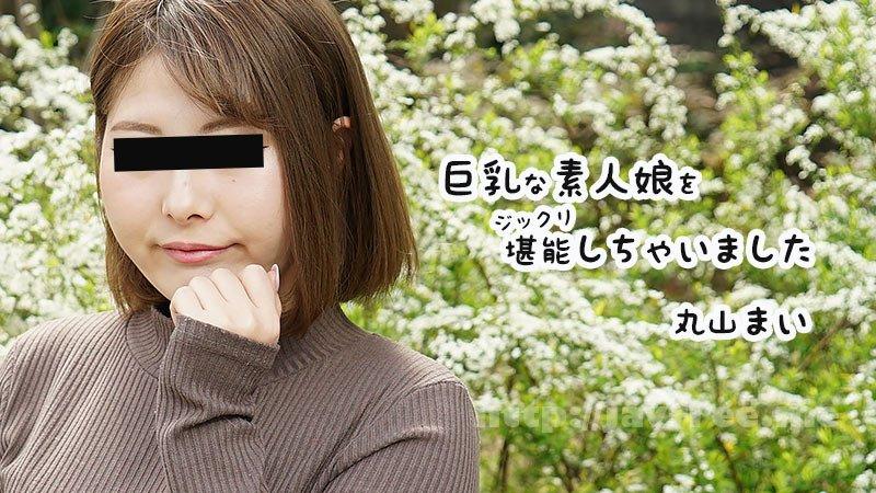 [HD][OREC-692] みお - image heyzo_hd_2458_full on https://javfree.me