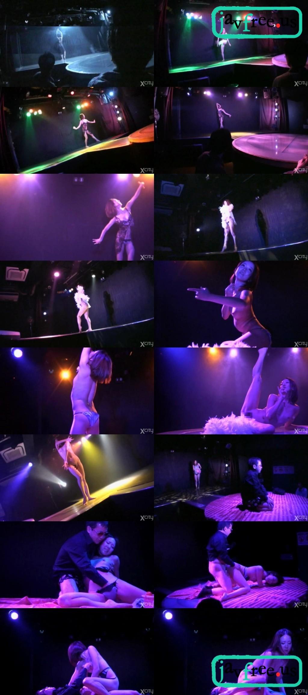 [HTR-016] ストリップ劇場番外編 潜入!!レズビアンショー 女同士で巨大ディルドゥを挿入!! - image ht-016a on https://javfree.me