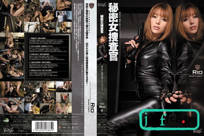 [HD][IPTD 825] 秘密女捜査官~堕ちゆく被虐の美人エージェント~ Rio 柚木ティナ Rio IPTD