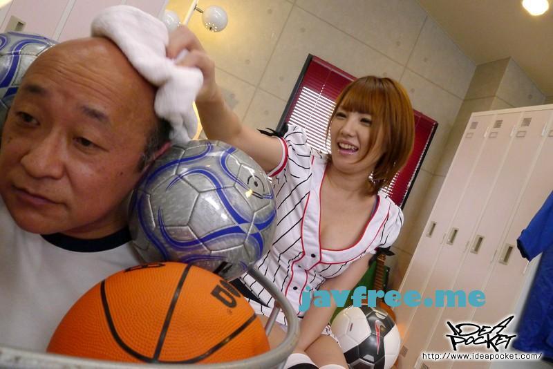 [IPTD 857] ドジッ娘☆マネージャーつばさ! サッカー部編 天海つばさ 天海つばさ IPTD