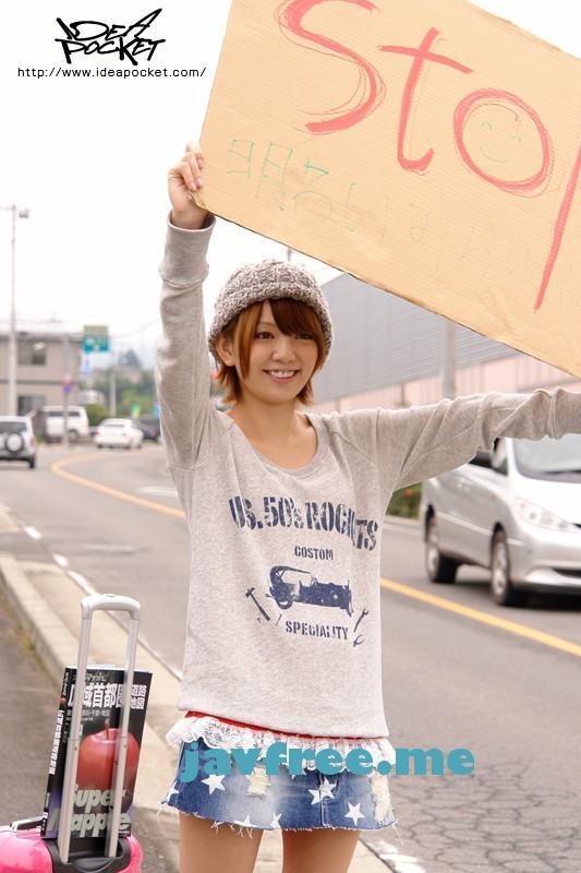 [IPTD-859] ビッチハイク まゆを乗せてくれたらアナタにも乗っちゃいます! 希美まゆ - image iptd-859k on https://javfree.me