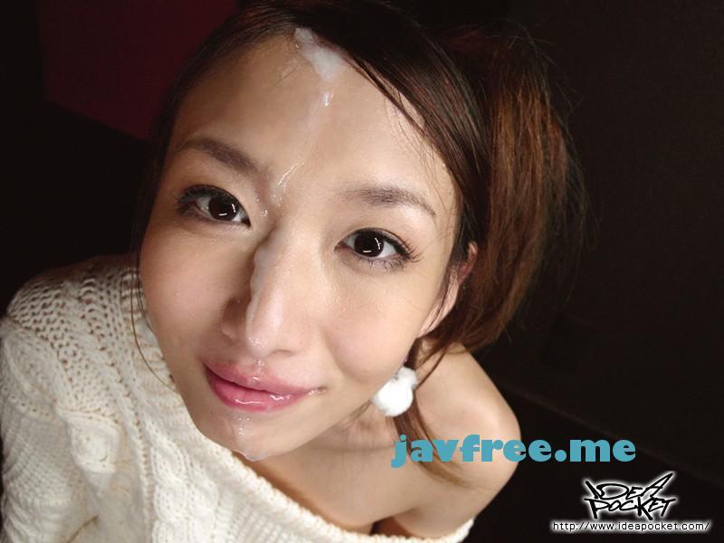 [HD][IPTD-872] 成宮カナの濃厚な接吻とSEX - image iptd-872i on https://javfree.me