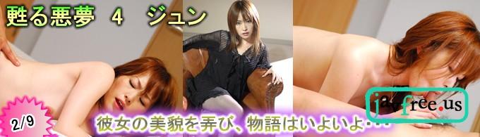JGIRL PARADISE y530 甦る悪夢 4/ ジュン - image jgirl-y530b on https://javfree.me