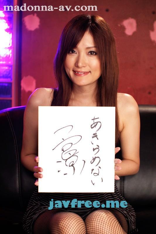 [JUC 744] 元芸能人 返り咲きAVデビュー!! 二宮凛 二宮凛 JUC