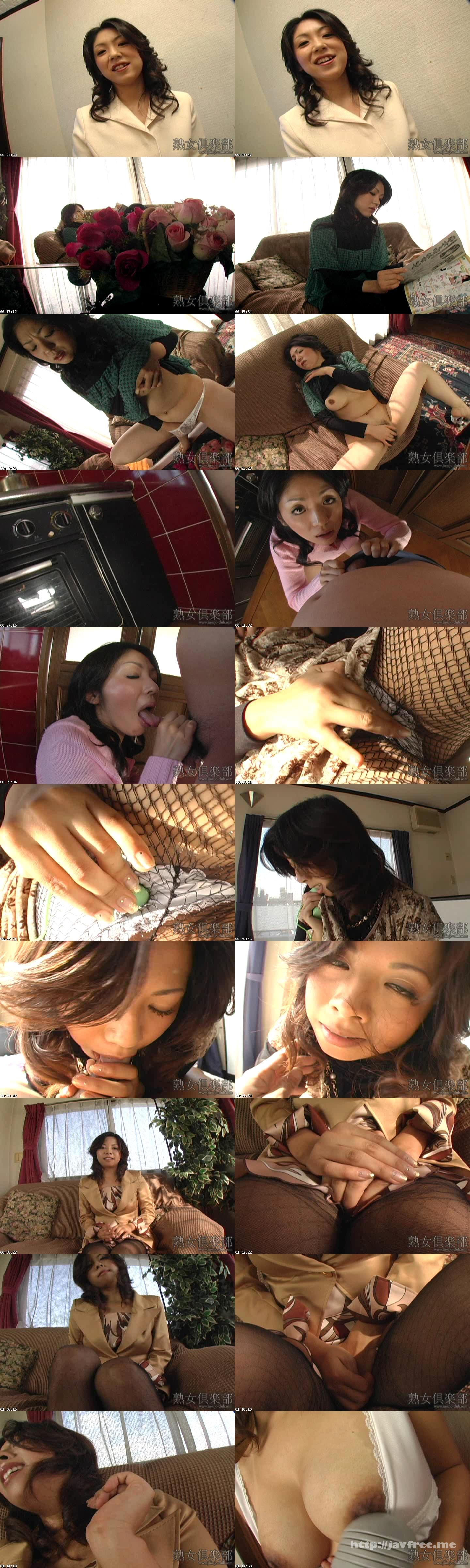 Jukujo-club 5086 自分のお漏らしに興奮する女たち 押切あやの 佐倉あつこ編  - 熟女倶楽部 - image jukujoclub-5086 on https://javfree.me
