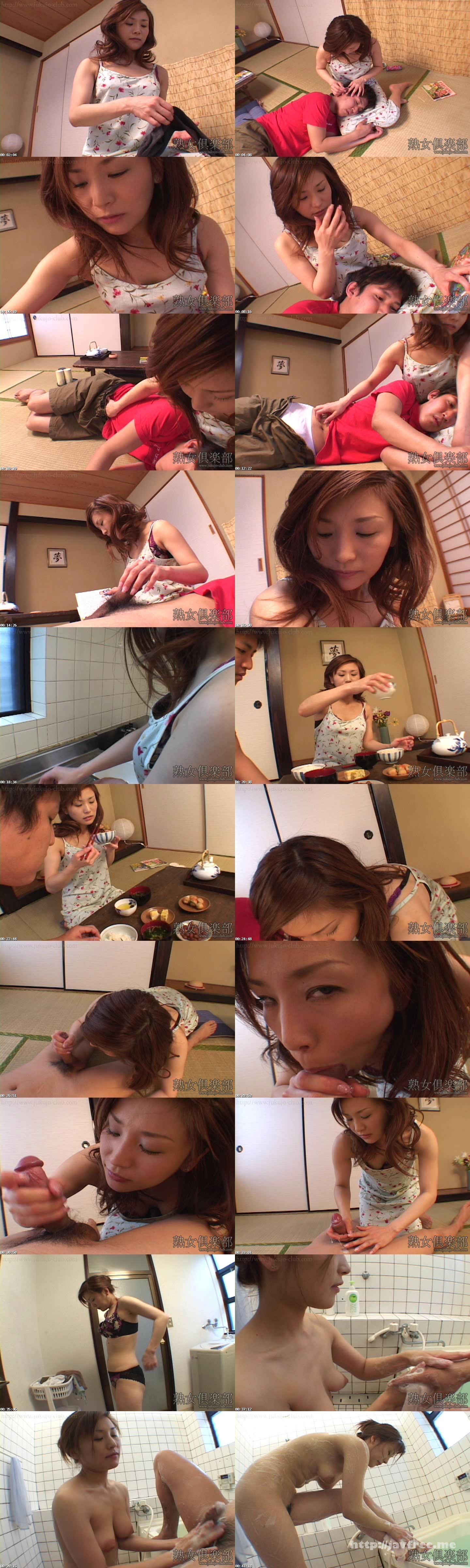 Jukujo club 5200 藤沢翔子 家族を愛して何が悪い?! 第1話   熟女倶楽部 藤沢翔子 熟女倶楽部 Jukujo club