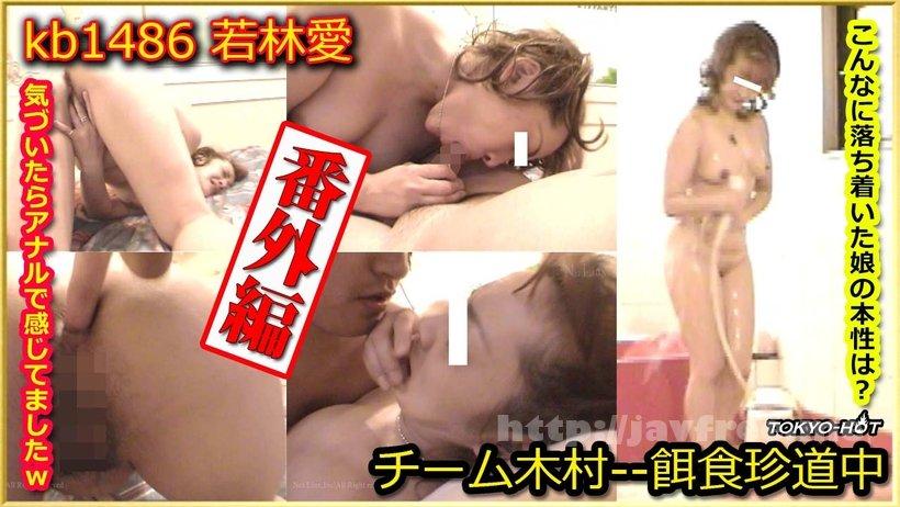 [CMD-011] 誘惑◆マッサージサロン 佐々波綾 - image kb1486 on http://javcc.com