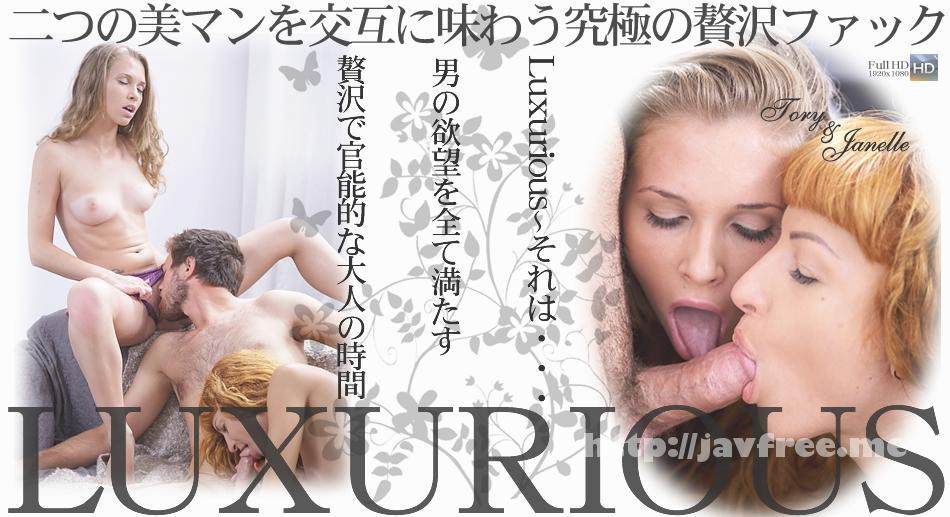 金8天国 1002 二つの美マンを交互に味わう究極の贅沢ファック LUXURIOUS / トリー 金8天国 kin8tengoku