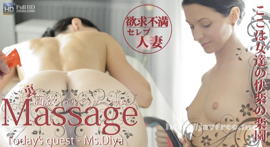 金8天国 1003 ここは女達の快楽の楽園 裏高級オイルマッサージ Todays guest  Ms.Diya / ダイヤ 金8天国 kin8tengoku