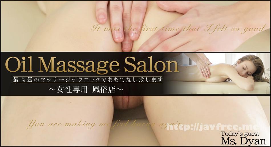 金8天国 1124 最高級のマッサージテクニックでおもてなし致します Oil Massage Salon Today`s Guest Ms.DYAN / ディアン - image kin8tengoku-1124 on https://javfree.me