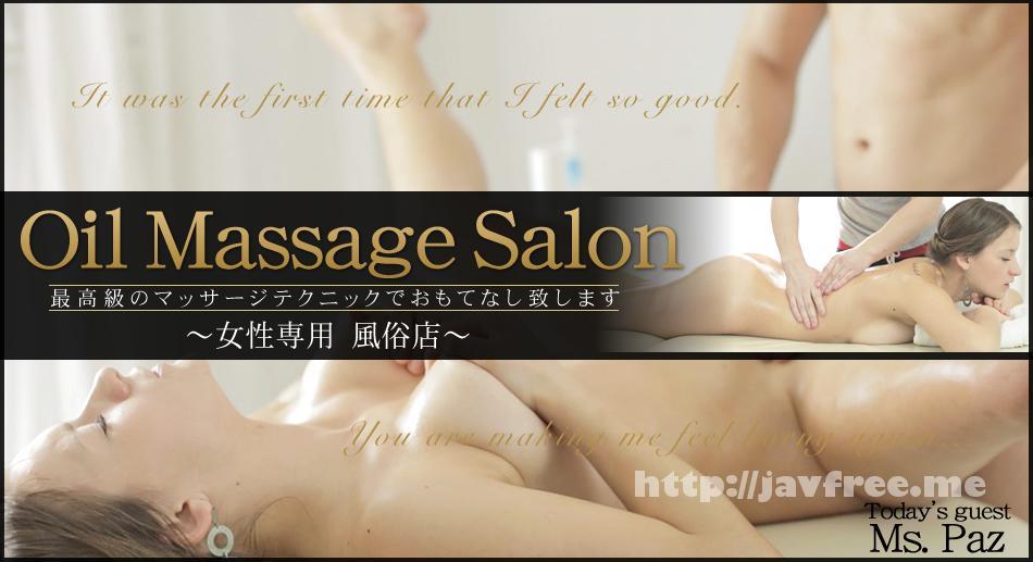 金8天国 1136 最高級のマッサージテクニックでおもてなし致します Oil Massage Salon Today`s Guest Ms.PAZ / パズ 金8天国 パズ kin8tengoku