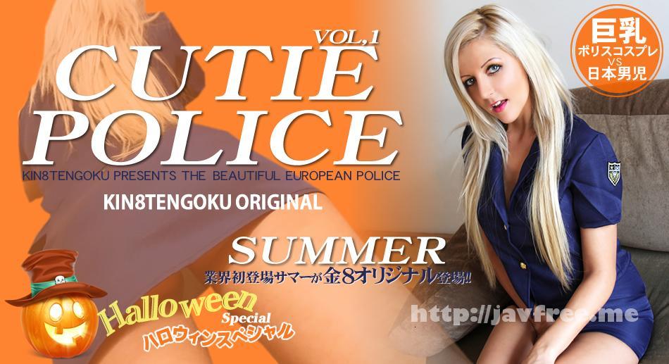 金8天国 1149 パスポート拝見はご勘弁ください・・CUTIE POLICE ハロウィンスペシャル / サマー 金8天国 サマー kin8tengoku