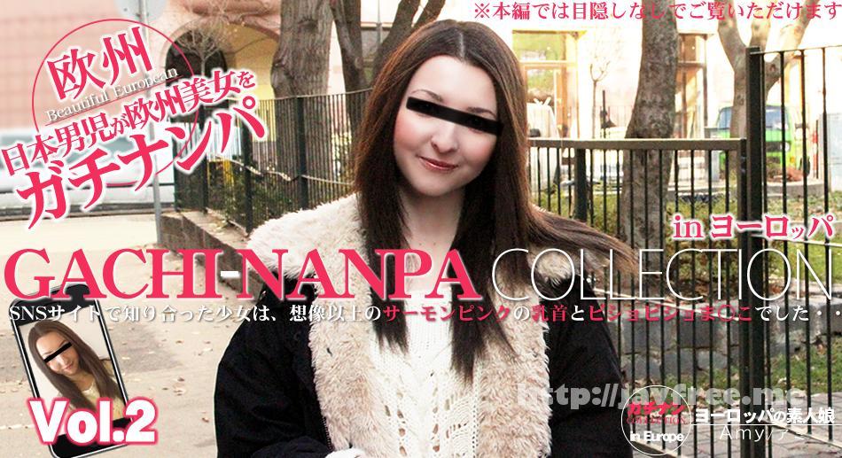 金8天国 1196 SNSサイトで知り合った少女は、想像以上のサーモンピンクの乳首とビショビショま○こでした・・GACHI-NANPA COLLECTION VOL2 / アミー ホワイト - image kin8tengoku-1196 on https://javfree.me