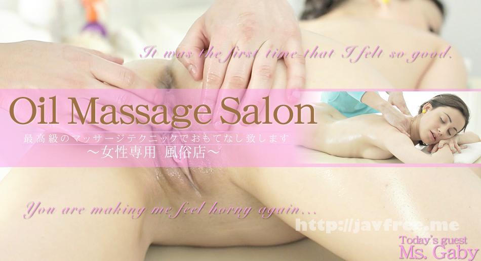 金8天国 1334 最高級のマッサージテクニックでおもてなし致します Oil Massage Salon Today`s Guest Ms.GABY / ゲイビー - image kin8tengoku-1334 on https://javfree.me