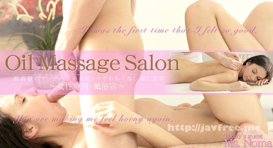 金8天国 1351 最高級のマッサージテクニックでおもてなし致します Oil Massage Salon Today's Guest Noma / ノマ - image kin8tengoku-1351 on https://javfree.me