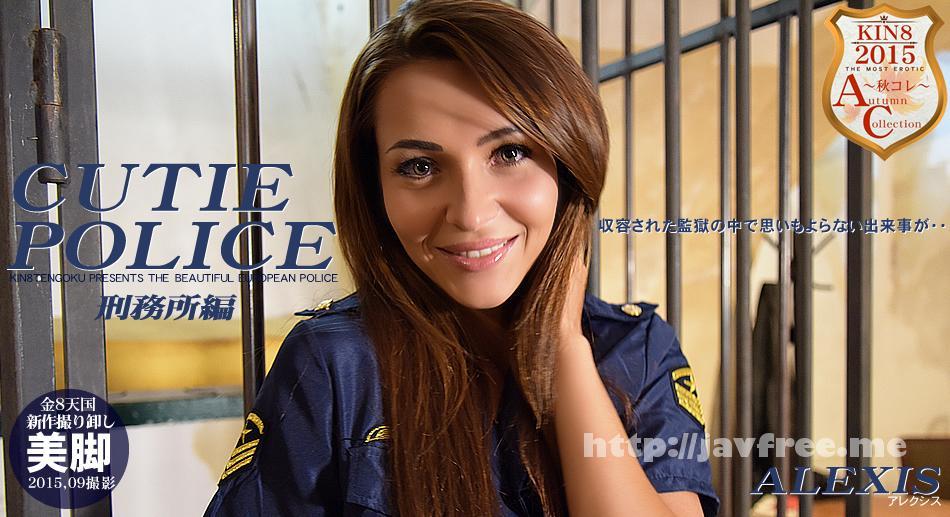 金8天国 1364 収容された監獄の中で思いもよらない出来事が・・CUTIE POLICE 刑務所編 ALEXIS BRILL / アレクシス ブリル - image kin8tengoku-1364 on https://javfree.me