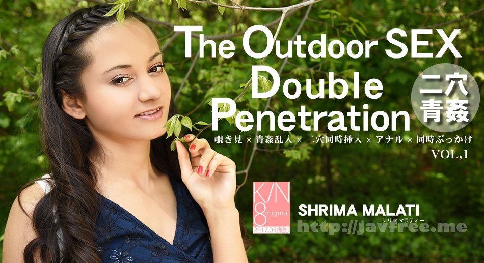 金8天国 1696 The Outdoor SEX Double Penetration 二穴青姦 SHRIMA MALATI / シリマ マラティー - image kin8tengoku-1696 on https://javfree.me
