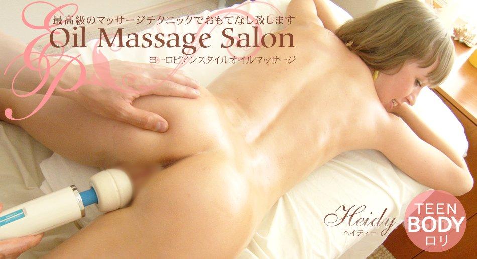 金8天国 1745 最高級のマッサージテクニックでおもてなし致します Oil Massage Salon Heidy / ヘイディー - image kin8tengoku-1745 on https://javfree.me