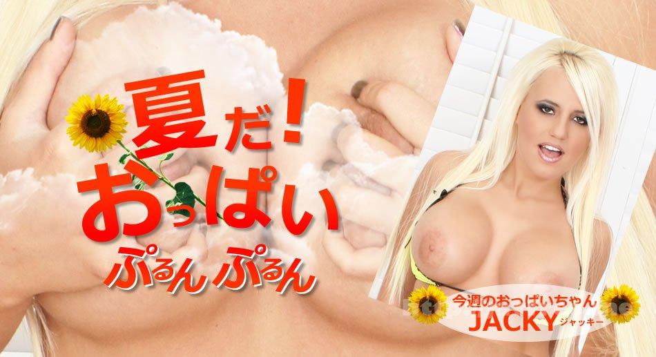 Tokyo Hot n1252 爆乳美少女メイド性処理洗脳姦【後編】 - image kin8tengoku-1758 on http://javcc.com
