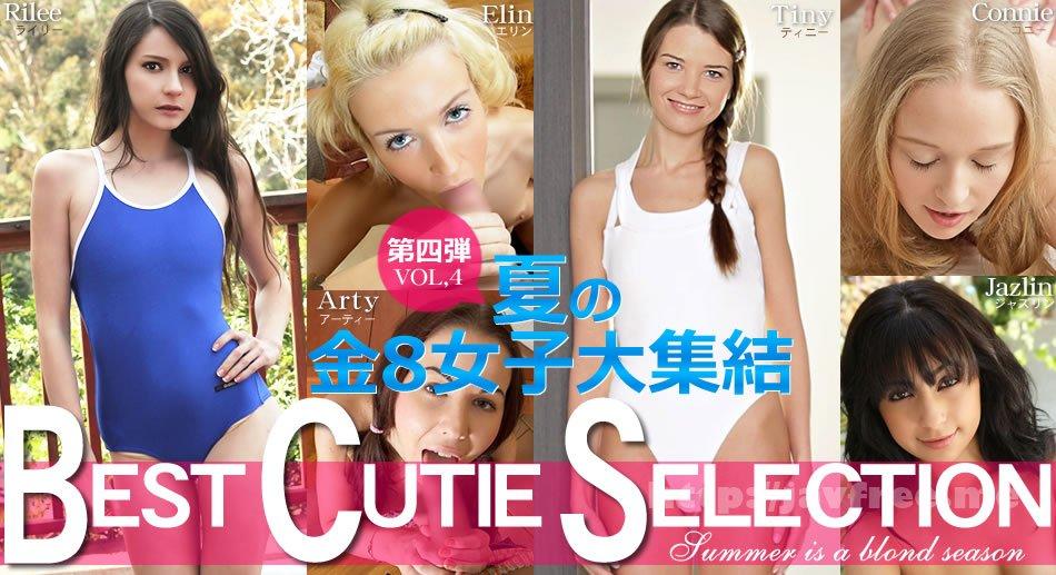カリビアンコム プレミアム 082417_003 MY SEXY KITTENS 58 - image kin8tengoku-1760 on http://javcc.com