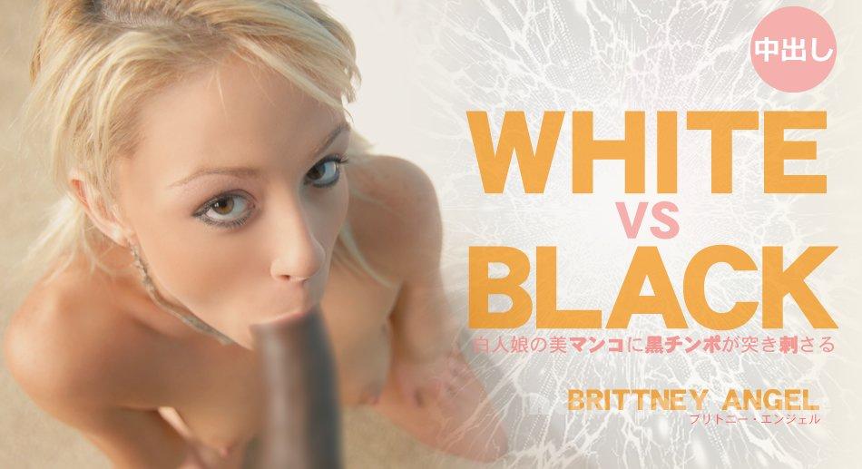 金8天国 1766 白人娘の美マ〇コに黒チンポが突き刺さる WHITE&BLACK Britney Angel / ブリトニー - image kin8tengoku-1766 on https://javfree.me