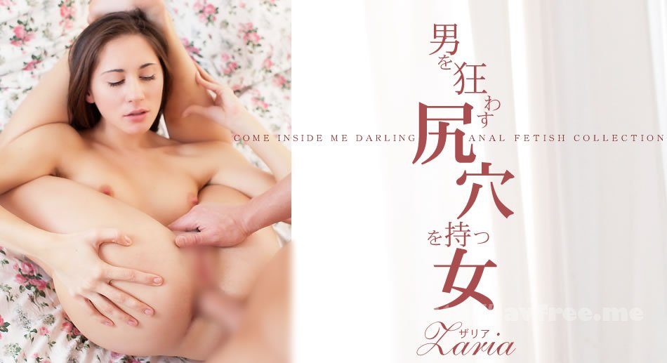 [KPIN-001] 占いをカウンセリングと言っちゃうインテリなスレンダー美女、本当はガチでドMな調教漬けオンナ - image kin8tengoku-1772 on http://javcc.com