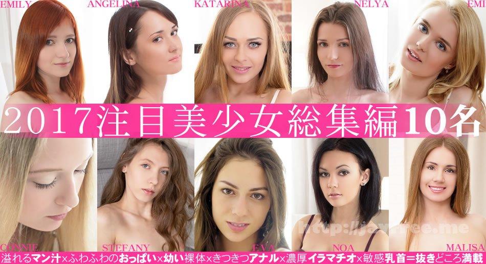 金8天国 1830 2017注目美少女総集編!10名!2017 Most Beautiful Girls / 金髪娘 - image kin8tengoku-1830 on https://javfree.me