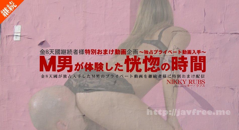 Tokyo Hot n1238 Gカップ美少女完全嬲姦【後編】 - image kin8tengoku-2025 on http://javcc.com