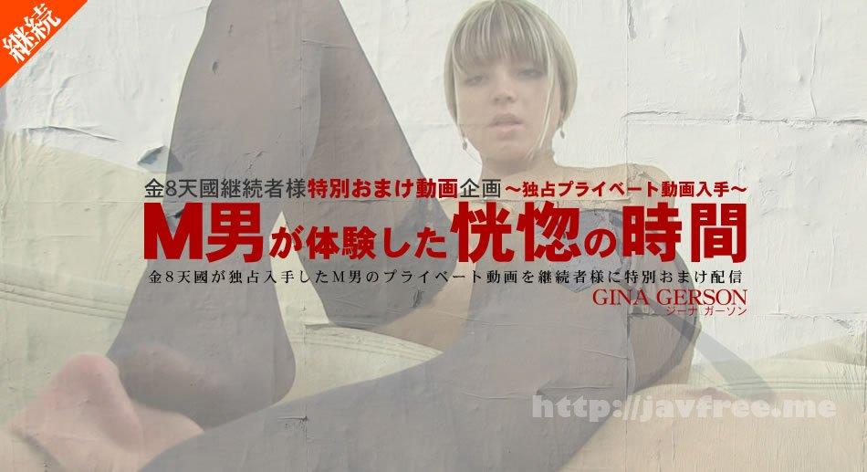 Tokyo Hot n1247 大輪姦 - image kin8tengoku-2027 on http://javcc.com