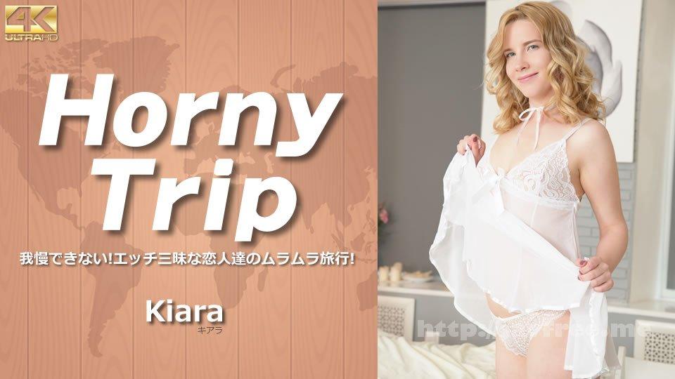 金8天国 3013 Horny Trip 我慢できない!エッチ三昧な恋人たちのムラムラ旅行!Kiara Night / キアラ ナイト - image kin8tengoku-3013 on https://javfree.me
