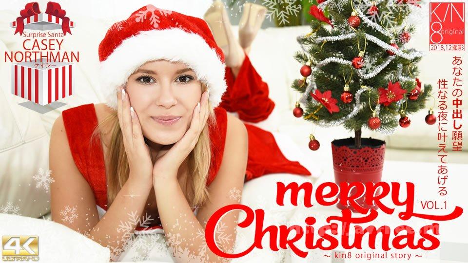 金8天国 3021 年内期間限定配信 あなたの中出し願望 性なる夜に叶えてあげる Merry Christmas Vol1 Casey Northman / ケイシー - image kin8tengoku-3021 on https://javfree.me