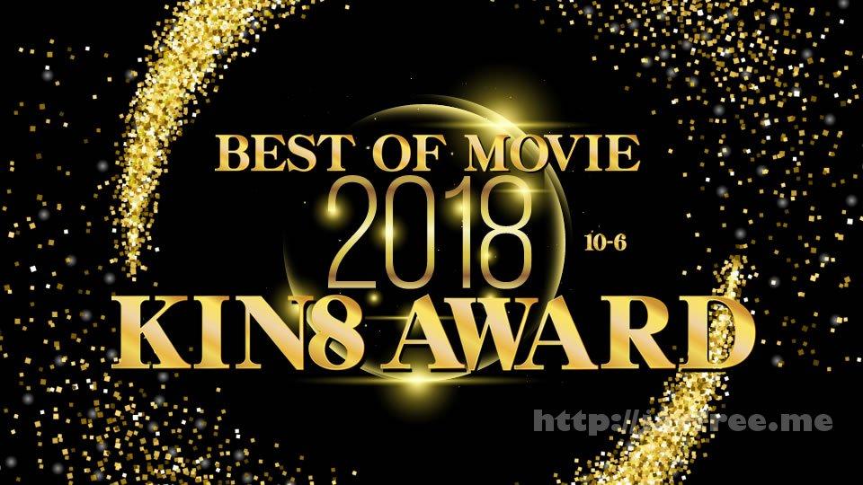 金8天国 3024 KIN8 AWARD BEST OF MOVIE 2018 10位〜6位発表 / 金髪娘 - image kin8tengoku-3024 on https://javfree.me