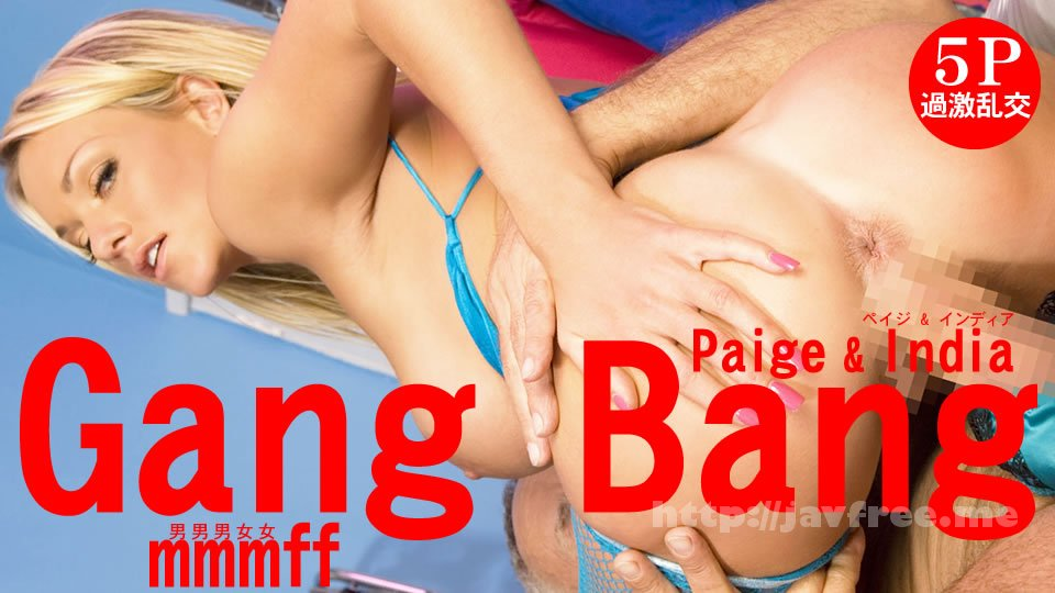 金8天国 3029 Gang Bang Paige Ashley / ペイジ アシュレイ - image kin8tengoku-3029 on https://javfree.me