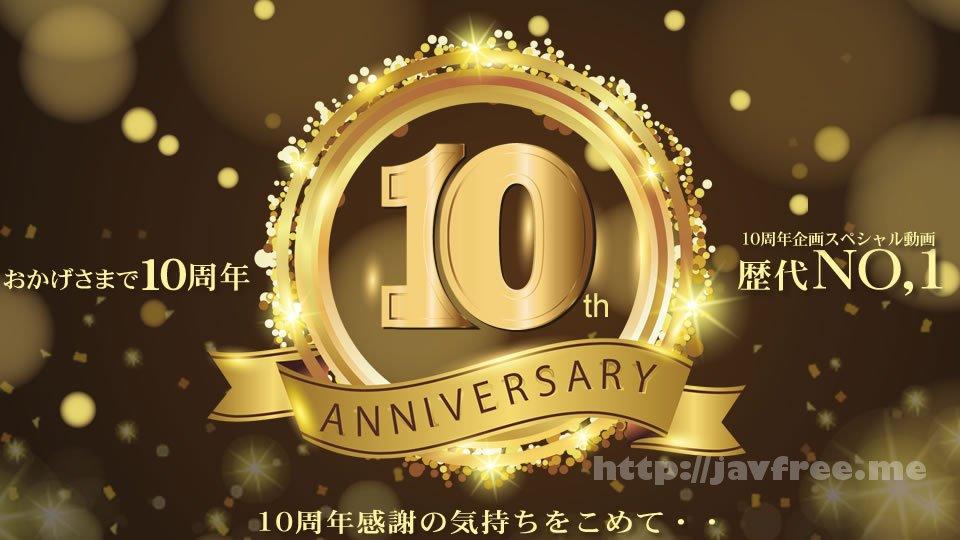 金8天国 3040 おかげさまで10周年 10周年感謝の気持ちを込めて・・スペシャル動画 歴代NO,1! / 金髪娘