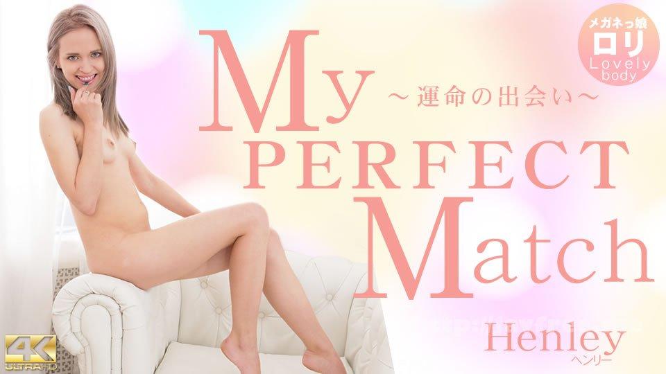 金8天国 3046 My PERFECT Match 〜運命の出会い〜 Henley / ヘンリー