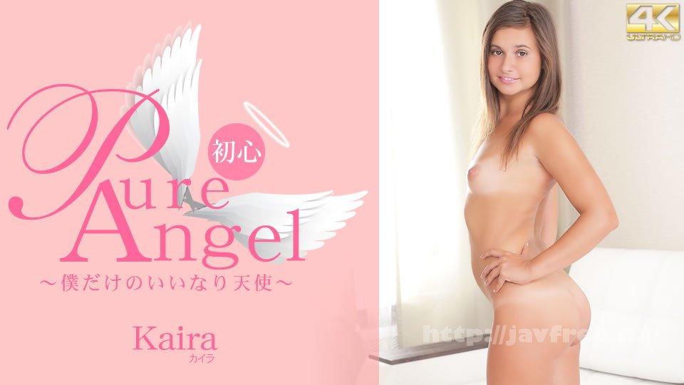 金8天国 3057 Pure Angel 僕だけの言いなり天使 Kaira / カイラ - image kin8tengoku-3057 on https://javfree.me