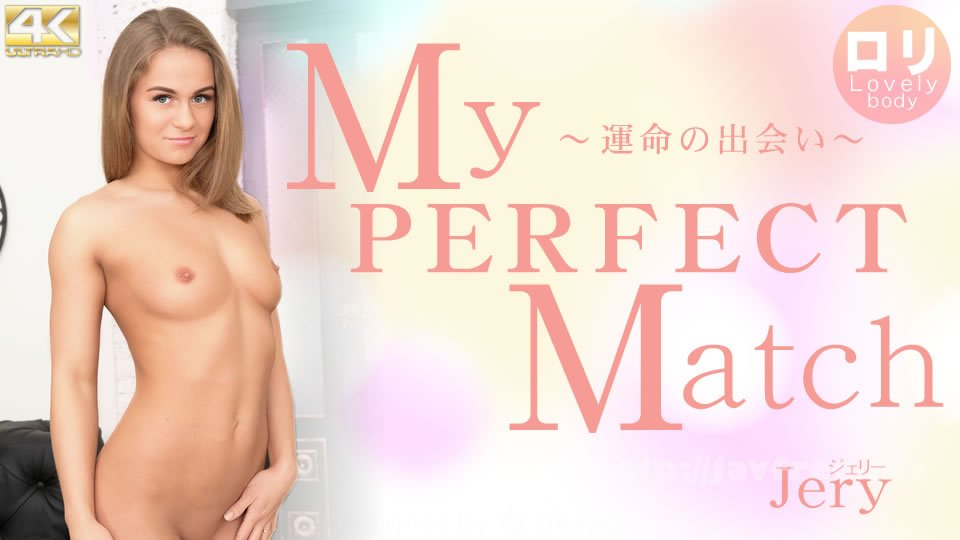 金8天国 3086 My PERFECT Match 〜運命の出会い〜 Jery / ジェリー - image kin8tengoku-3086 on https://javfree.me