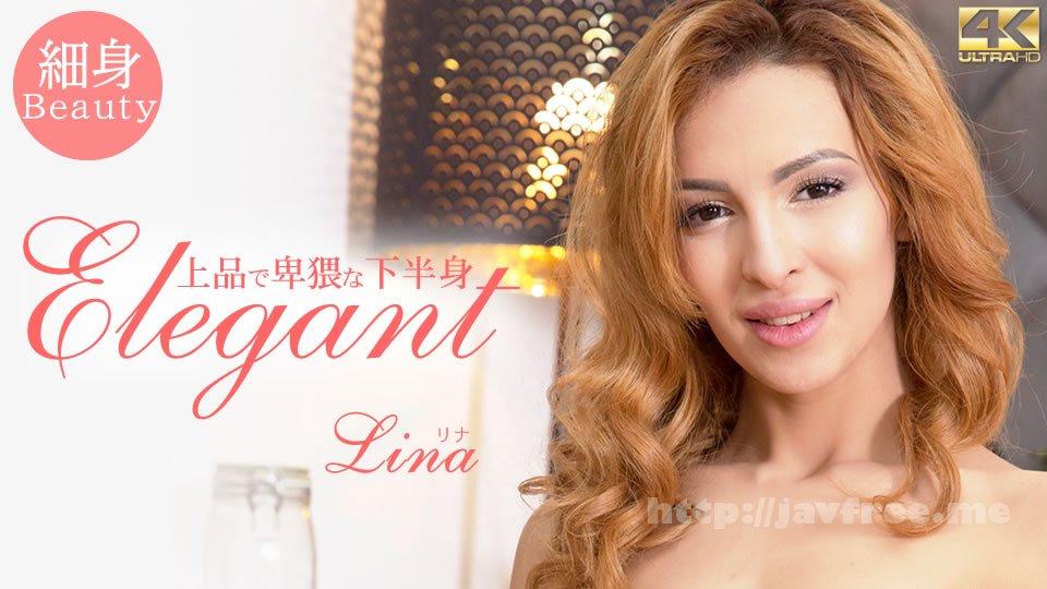 金8天国 3111 上品で卑猥な下半身 Elegant Lina Montana / リナ - image kin8tengoku-3111 on https://javfree.me