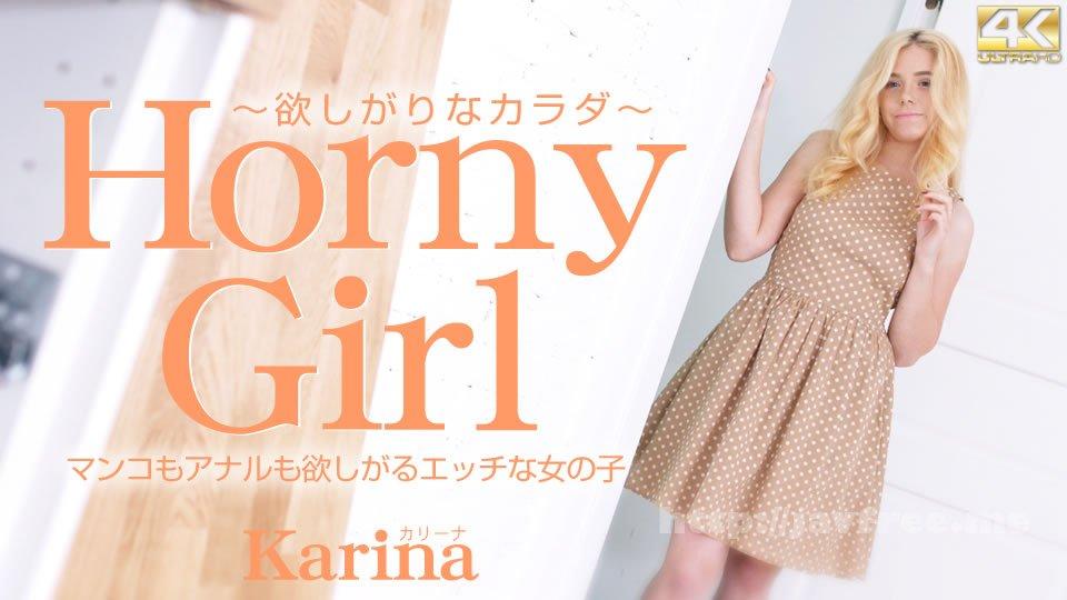 金8天国 3172 マンコもアナルも欲しがるエッチな女の子 Horny Girl 欲しがりなカラダ Karina / カリーナ - image kin8tengoku-3172 on https://javfree.me