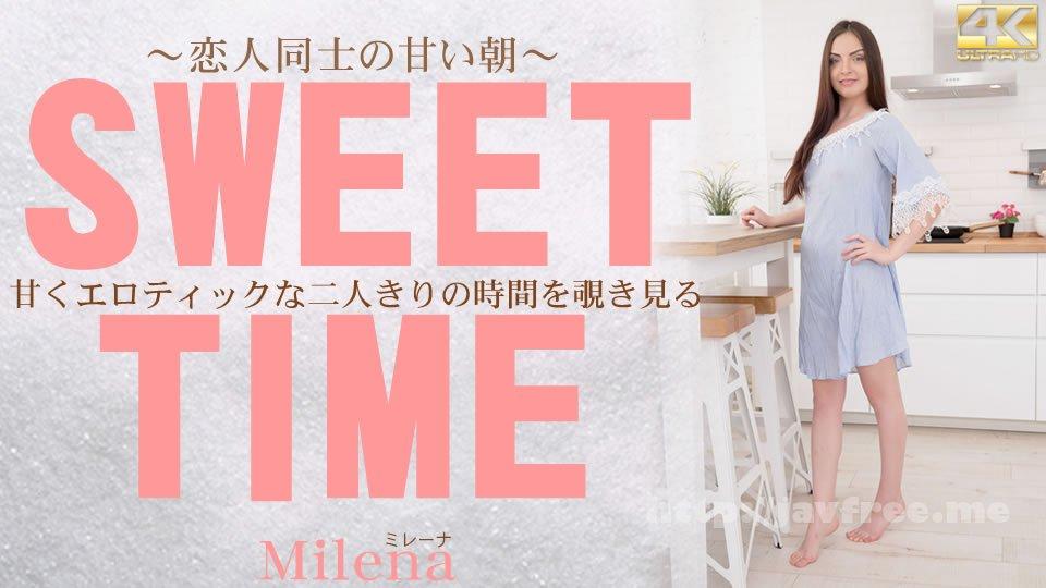 金8天国 3221 甘くエロティックな二人きりの時間を覗き見る SWEET TIME Milena / ミレーナ