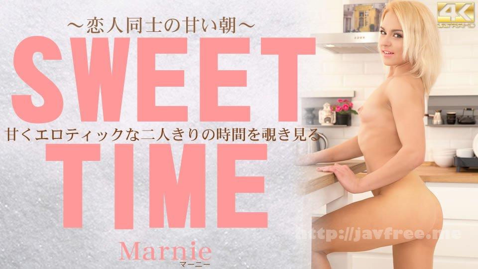 金8天国 3233 甘くエロティックな二人きりの時間を覗き見る SWEET TIME Marnie / マーニー