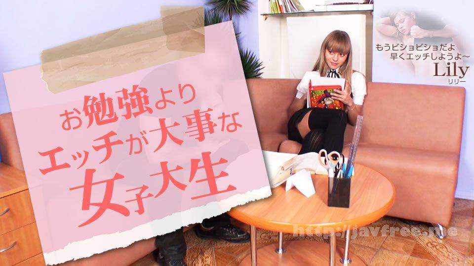 金8天国 3249 お勉強よりエッチが大事な女子大生 Lily / リリー - image kin8tengoku-3249 on https://javfree.me