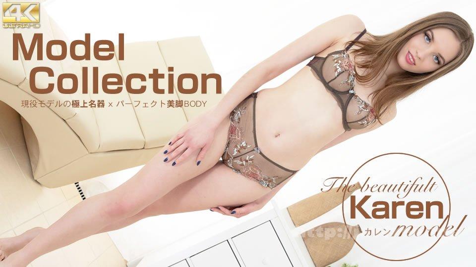 金8天国 3254 Model Collection 現役モデルの極上名器&パーフェクト美脚BODY / カレン/><span></span><span class=
